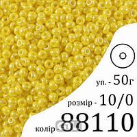 Бісер 10/0, Preciosa, 88110 (OS) - жовтий, 50гр, отвір-круг, 33119/88110/10-(50г), 49737