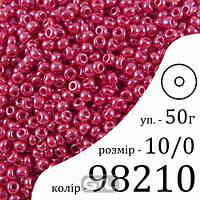 Бісер 10/0, Preciosa, 98210 (OS) - червоно-коричневий, 50гр, отвір-круг, 33119/98210/10-(50г), 49620