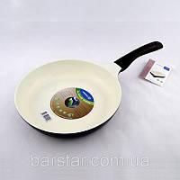 Сковорода Натура (Korkmaz, Коркмаз) А1440, фото 1