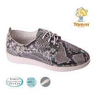 Мокасины детские (34-39) Tom.M-CT-3097E