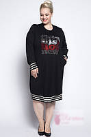 Женское турецкое платье с аппликацией буквы, DARKWIN (Турция) 50-62 рр