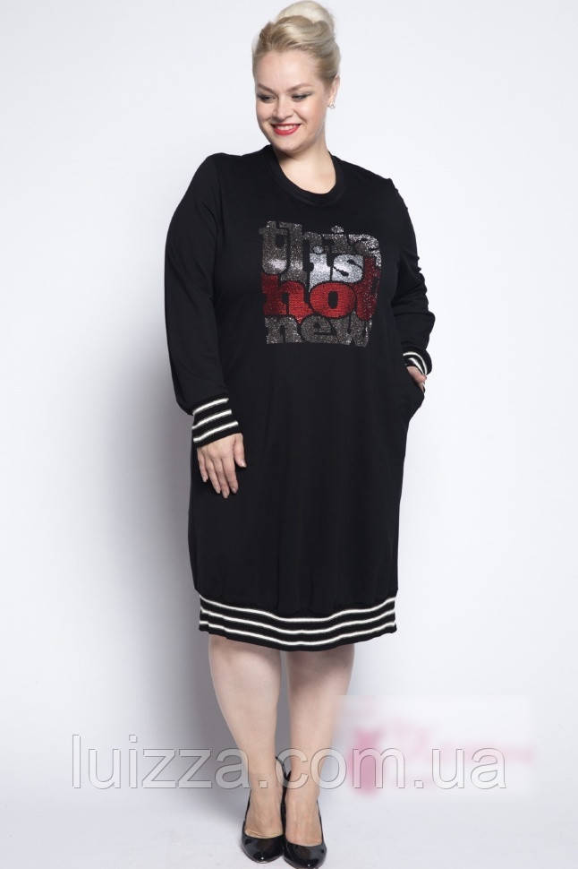 29a2df0489709d6 Женское турецкое платье с аппликацией буквы, DARKWIN (Турция) 60 рр - Luizza -