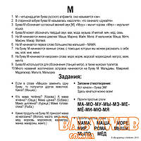 Набор развивающих карточек  «АЛФАВИТ», ТМ Вундеркинд с пеленок