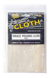 Засіб по догляду за духовими інструментами DUNLOP HE96 Herco Polishing Cloth
