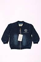 Джинсовая куртка для мальчиков