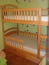 Кровать двухъярусная Арина-авангард с подкроватными ящиками, фото 3