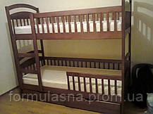 Кровать двухъярусная Арина-авангард с подкроватными ящиками, фото 2
