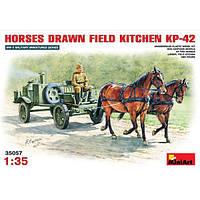 MA35057  Horses drawn field kitchen KP-42