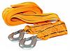 Трос буксировочный Lavita LA 139345, 3 тонны