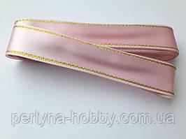 Стрічка атласна з люрексом ( золото) двостороння 3 см ( 10 метрів), рожева