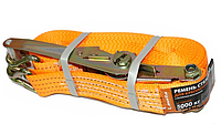 Ремень стяжной Lavita LA 135010РЕ 5 тонн