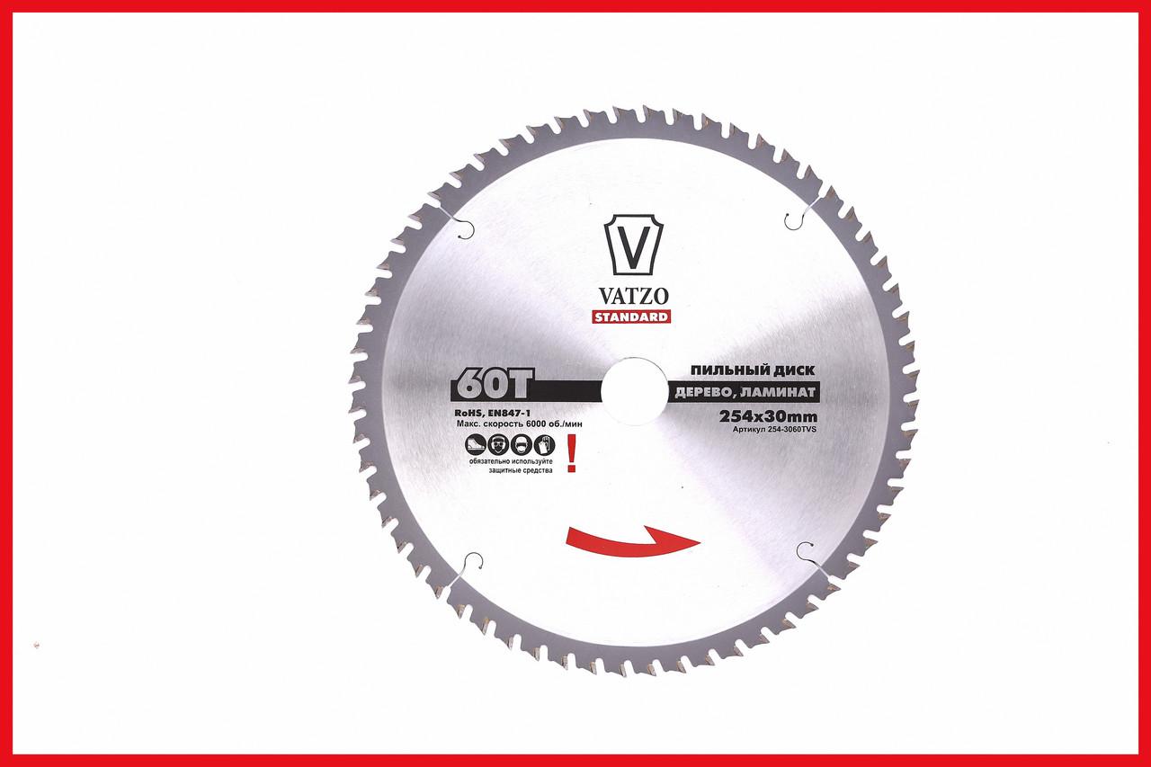 Пильный диск. 205х30х60. Vatzo standart. Диск пильный по дереву.