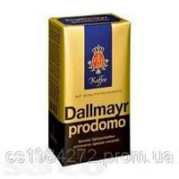 Кофе Dallmayr молотый. Dallmayr prodomo