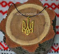 """Кулон """"Герб Украины. Тризуб"""". Цвет золото, каучуковый шнурок"""