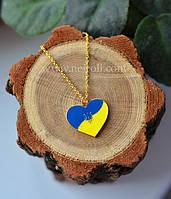 """Кулон (подвеска) """"Сердце Украины с гербом"""". Золото"""