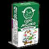 Молоко сухое обезжиренное, 0,15 кг