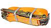 Ремень стяжной Lavita LA 132506РЕ 0,5 тонны