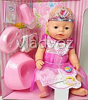 Кукла пупс малиновое платье 9 предметов 8 функций в короне