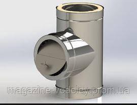 Стабилизатор тяги ф120мм (разряжения дымовых газов)