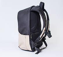 Рюкзак BOOSTER (бежевый), фото 2