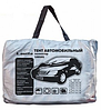 Тент автомобильный (без утеплителя) Lavita LA 140101 L\BAG