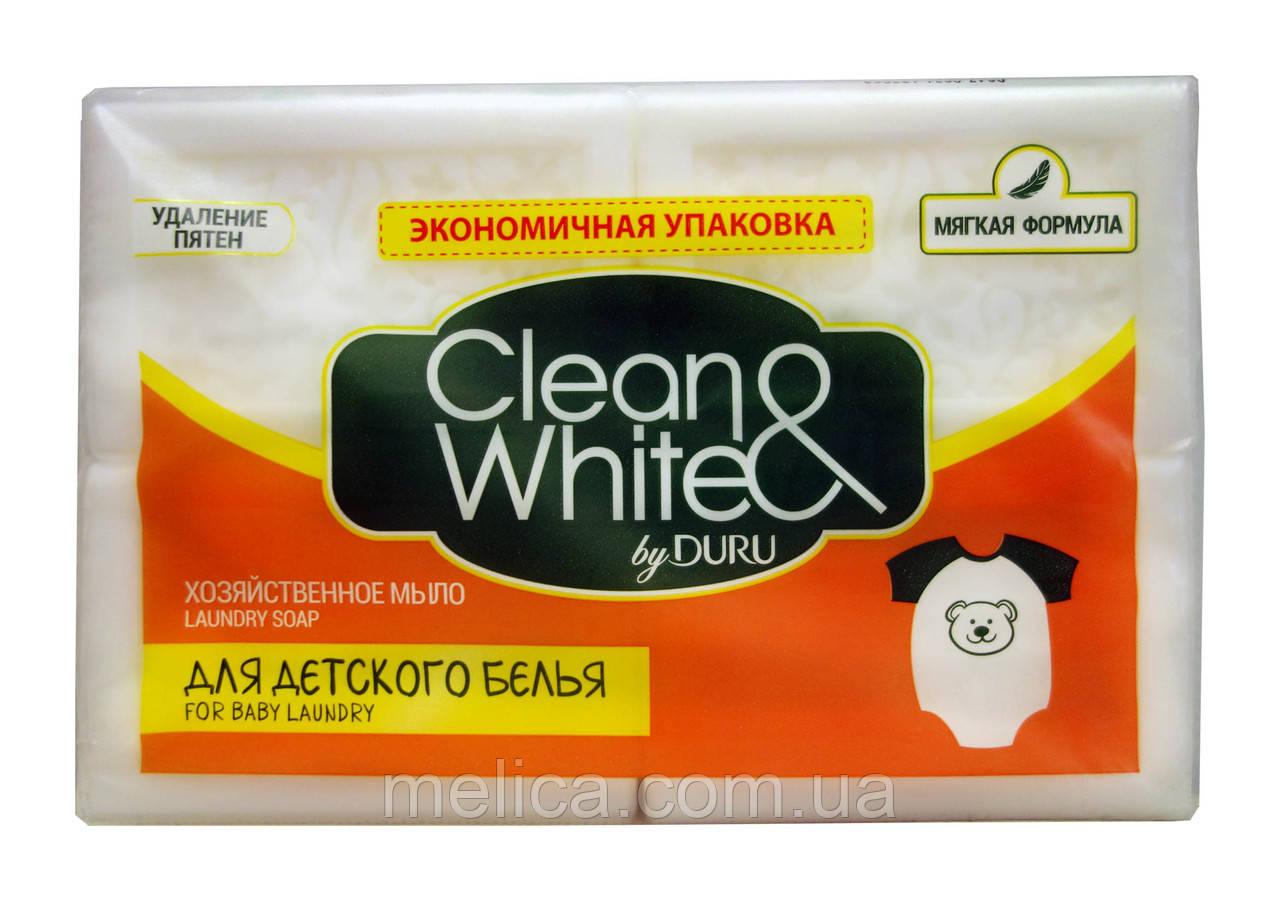 Мыло хозяйственное Duru  Clean & White Для стирки детских вещей 4 х 125 г - 500 г.