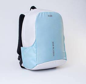 Рюкзак BOOSTER (бело-голубой)