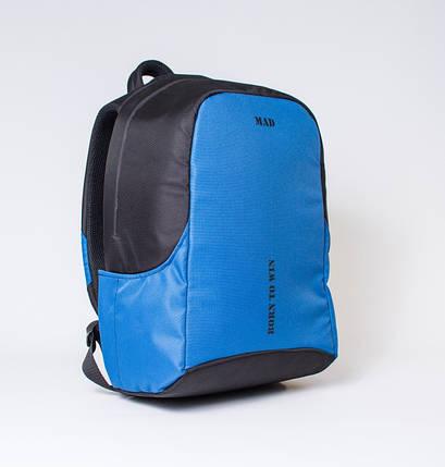 Рюкзак BOOSTER (синий), фото 2