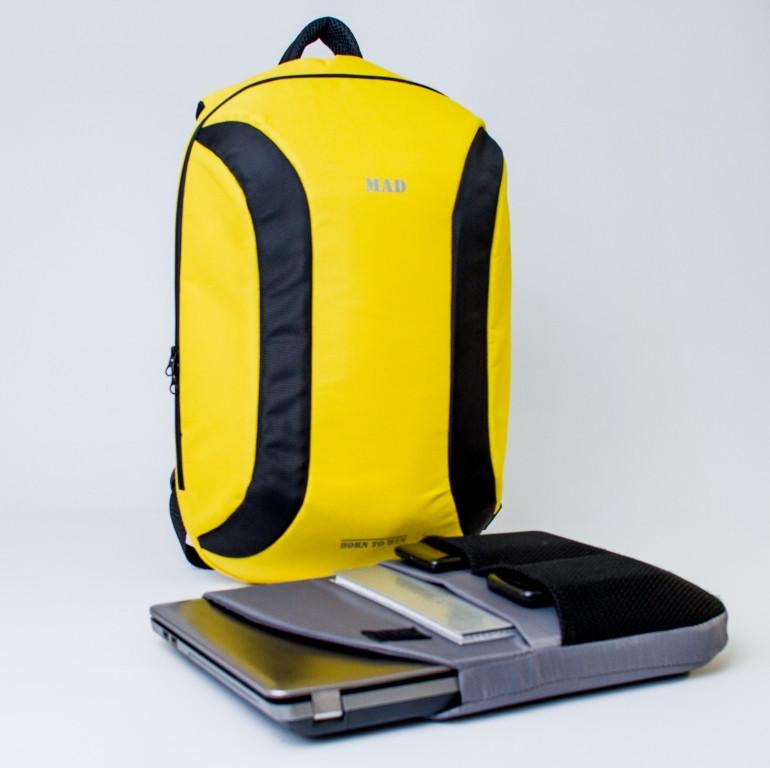 Рюкзак TWILTEX (желтый)
