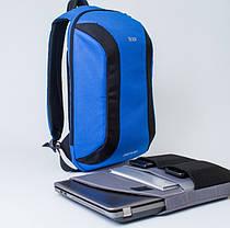 Рюкзак TWILTEX (синий), фото 2