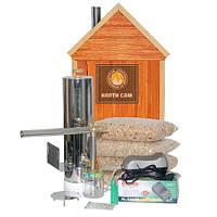 Дымогенератор «Копти Сам» Бывалый  со сбором конденсата для коптильни холодного и горячего копчения.