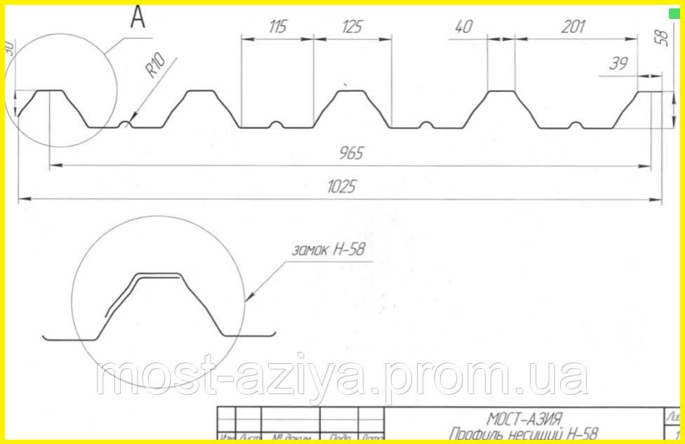 Профнастил Н 60j усиленный, профлист волна Н60 несущий, профнастил Н60 для опалубки