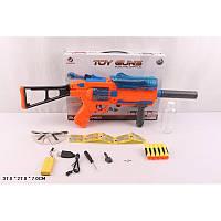 Бластер - автомат Toy guns с поролоновыми и гелевыми снарядами, защитные очки