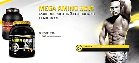 Аминокислота Mega Amino BioTech 3200 500 таб, фото 2