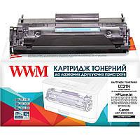 Картридж тонерный WWM для HP LJ 1010/1020/1022 аналог Q2612A Black