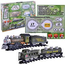 Железная дорога Военный поезд Спецотряд
