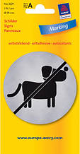"""Металлизированная указательная табличка """"С животными не входить"""""""