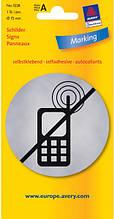 """Металлизированная указательная табличка """"Отключить мобильные телефоны"""""""