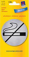 """Металлизированная указательная табличка """"Не курить"""""""
