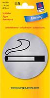 """Металлизированная указательная табличка """"Зона для курения"""""""