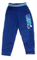 Детские утепленные спортивные брюки для мальчика