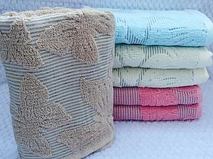 """Метровые полотенца """"Узор 5"""""""
