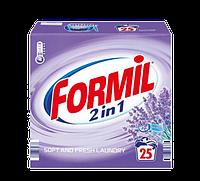 Порошок для стирки Formil 2 в 1 лаванда 25 ст 1,625 kg