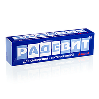 Радевит Актив мазь, 35 г