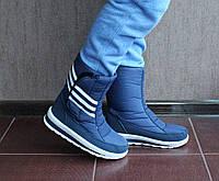 Женские зимние дутики синие в стиле Adidas  №47
