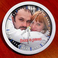 Часы с фото, часы с логотипом, часы с надписью.