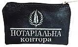 Ключница именная сумочка, фото 4