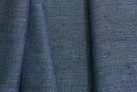 Льон габардин сіро-блакитний, фото 1