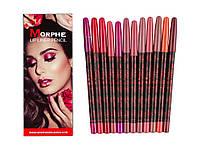 Набор карандашей MORPHE контурные (продается набором 12 шт)