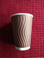 Картонный стаканчик гофра 340мл
